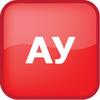 АУ (алкидно-уретановые) ЛКМ