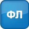 ФЛ (фенольные) ЛКМ