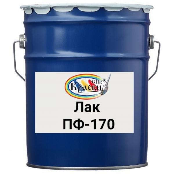 Лак ПФ-170