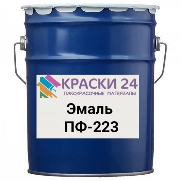 Эмаль ПФ-223