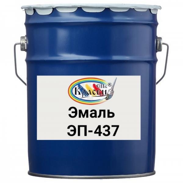 Эмаль ЭП-437