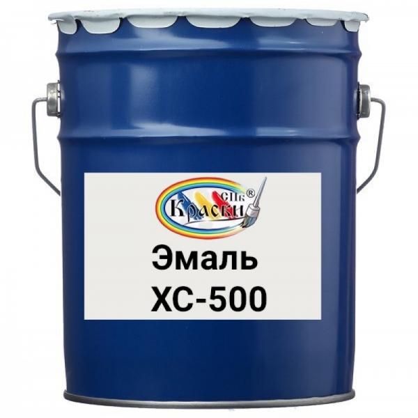 ХС-500