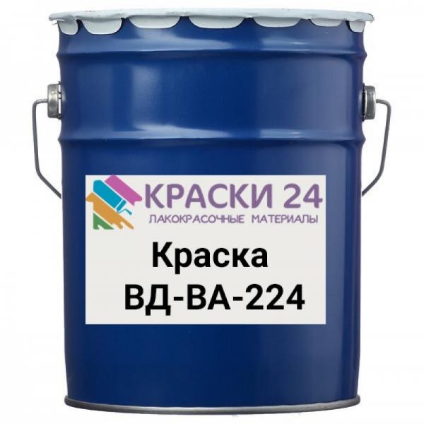 ВД-ВА-224