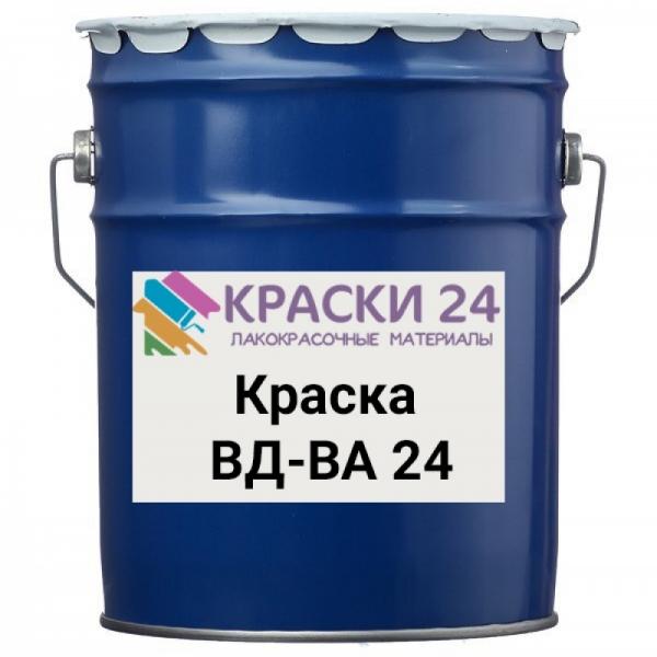Краска ВД-ВА 24