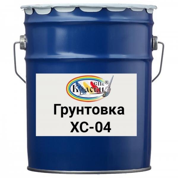 Грунтовка ХС-04