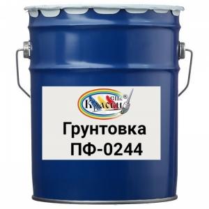 Грунтовка ПФ-0244