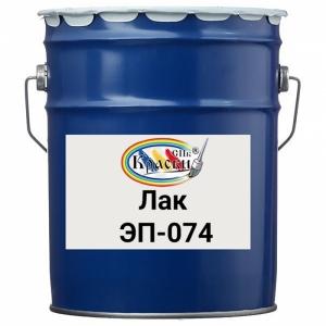 Лак ЭП-074