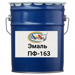 Эмаль ПФ-163