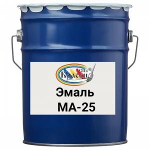 Эмаль МА-25