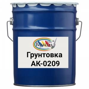 Грунтовка АК-0209