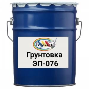 Грунтовка ЭП-076